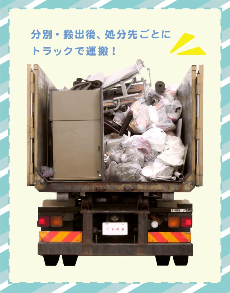ゴミ収集車画像